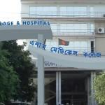 Best Medical College Award