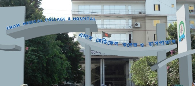 Welcome to Enam Medical college