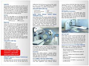 Cancer Brochure-7-2-17-02