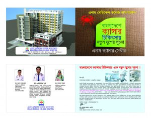 Best Private Cancer Center in Bangladesh