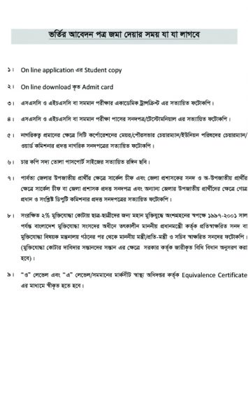 DOCUMENTS TO BE SUBMITTED BY THE CANDIDATE: