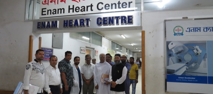 Enam Heart Center