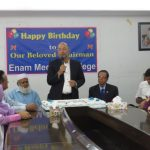 Happy Birthday To Our Beloved Chairman Enam Medical College